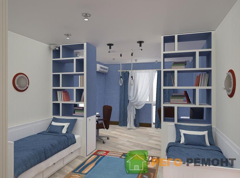 Мебель детские комнаты пермь керамический смеситель для кухни с краном для питьевой воды купить